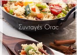 Η δημοφιλής δίαιτα ORAC