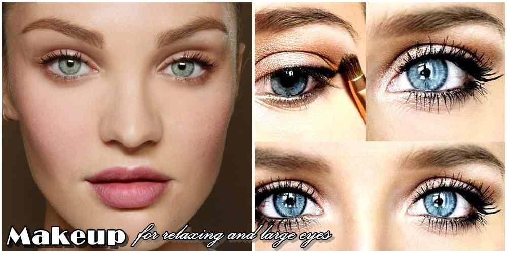 Μακιγιάζ για ξεκούραστα και πιο μεγάλα μάτια