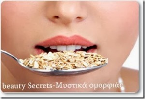 Di̱mi̱triaka-i̱-kalyteri̱-epilogi̱-gia-mia-isorropi̱meni̱-diatrofi̱-penbeautysecrets.blogspot.gr