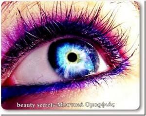 Gláf̱ko̱ma-i̱-déf̱teri̱-pio-koiní̱-aitía-týflo̱si̱s-pankosmío̱s-penbeautysecrets.blogspot.gr