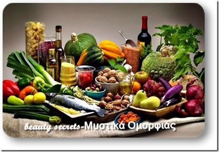 Μεσογειακη διατροφη υγεια και απολαυση