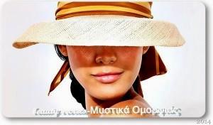 Anti̱liakós-deíkti̱s-SPF-penbeautysecrets.blogspot.gr