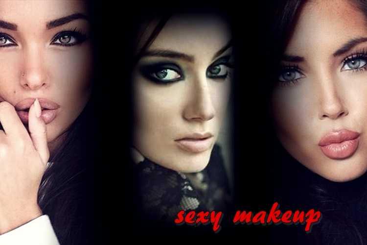 sexy μακιγιάζ για αισθησιακή εμφάνιση όλη μέρα!