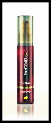 Ορό Λάμψης Pantene Pro-V(1)