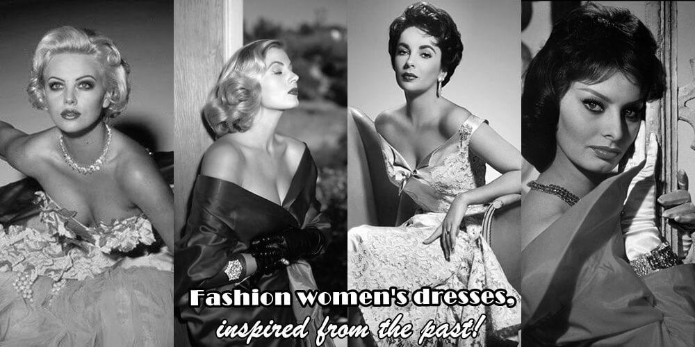 Μόδα στα γυναικεία φορέματα,εμπνευσμένη από το παρελθόν!