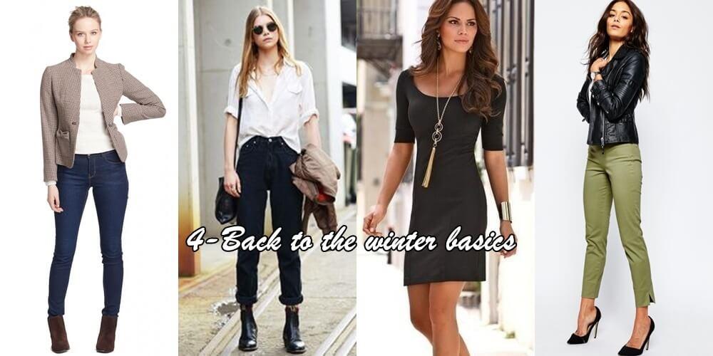 4-απαραίτητα ρούχα στην ντουλάπα κάθε γυναίκας!