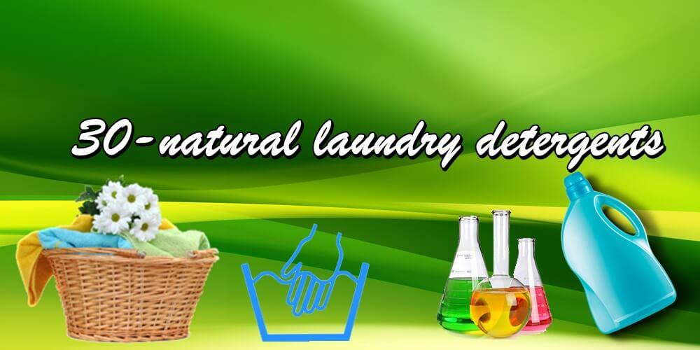 φυσικά καθαριστικά ρούχων-www-beauty-secrets-gr
