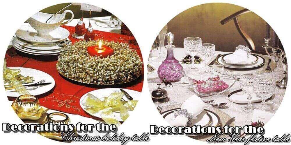 Γιορτινό τραπέζι διακόσμηση
