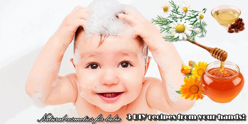 Φυσικά καλλυντικά για μωρά:3 DIY συνταγές από τα χεράκια σου!