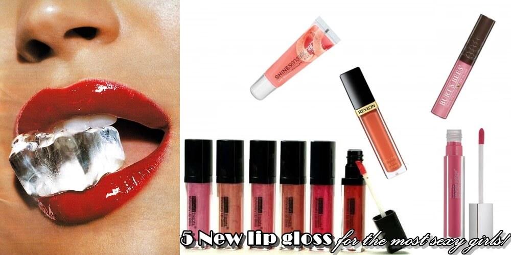 lip gloss για κορίτσια