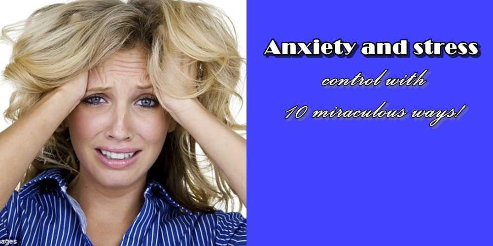 Άγχος και στρες καταπολέμηση με 10 θαυματουργούς τρόπους!