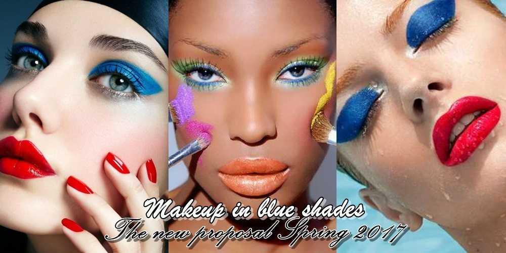 Μακιγιάζ σε μπλε αποχρώσεις