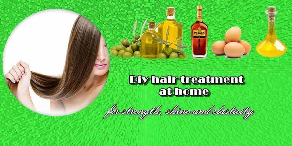 θεραπεία μαλλιών στο σπίτι