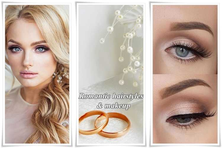Ρομαντικά χτενίσματα και μακιγιάζ