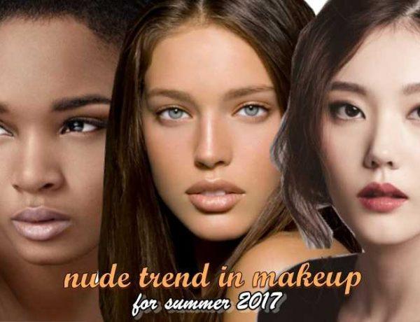 Nude μακιγιάζ 2017