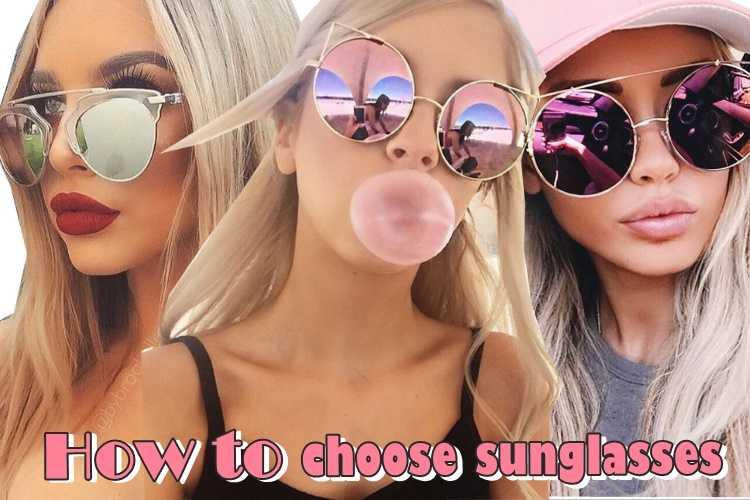 Πως να επιλέξεις γυαλιά ηλίου