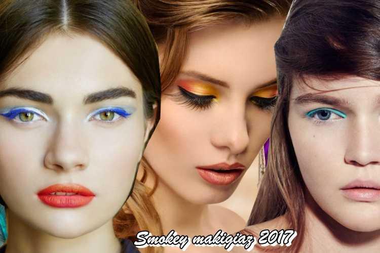 Smokey μακιγιάζ 2017