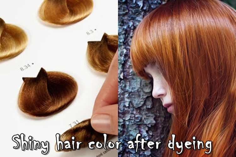 Λαμπερό χρώμα μαλλιών μετά τη βαφή