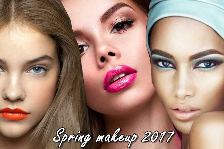 Spring makeup 2017