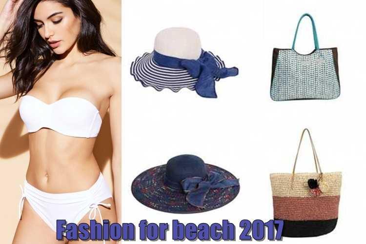 Μόδα για την παραλία 2017:Μαγιό,καπέλα,τσάντες,από Yamamay & DOCA