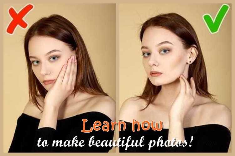 Μάθε πως να βγάζεις όμορφες φωτογραφίες!