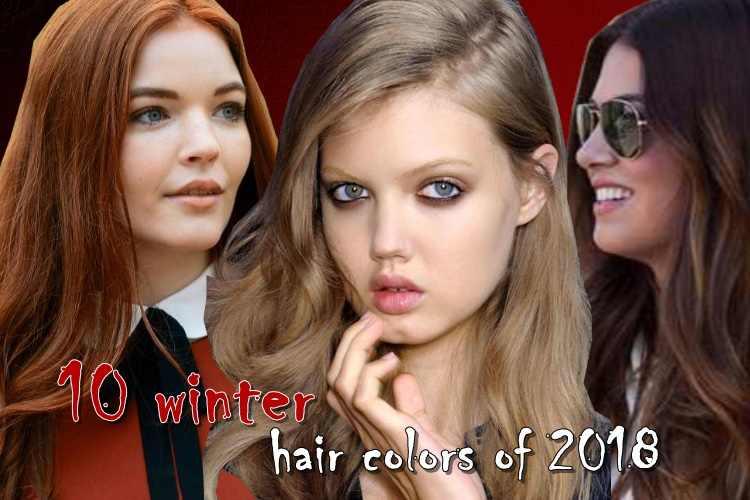 χειμωνιάτικα χρώματα μαλλιών