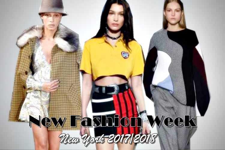 Η νέα εβδομάδα μόδας της Νέας Υόρκης 2017/2018