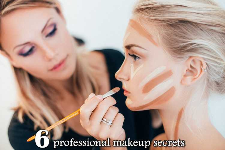 επαγγελματικά μυστικά μακιγιάζ