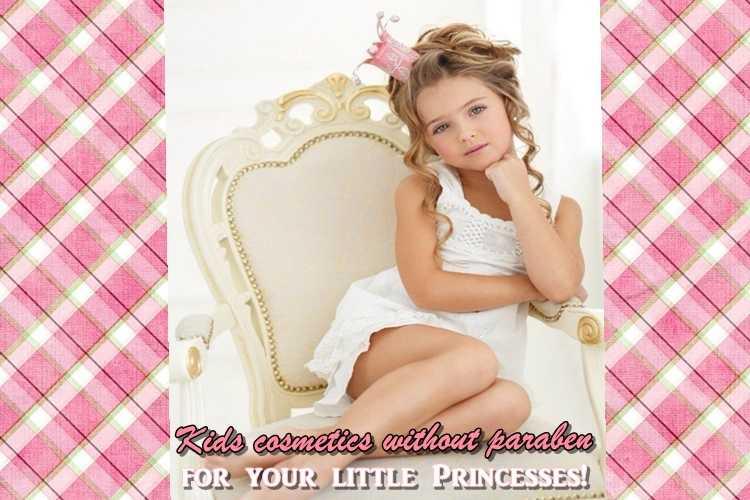Παιδικά καλλυντικά χωρίς paraben για τις μικρές σας Πριγκίπισσες!
