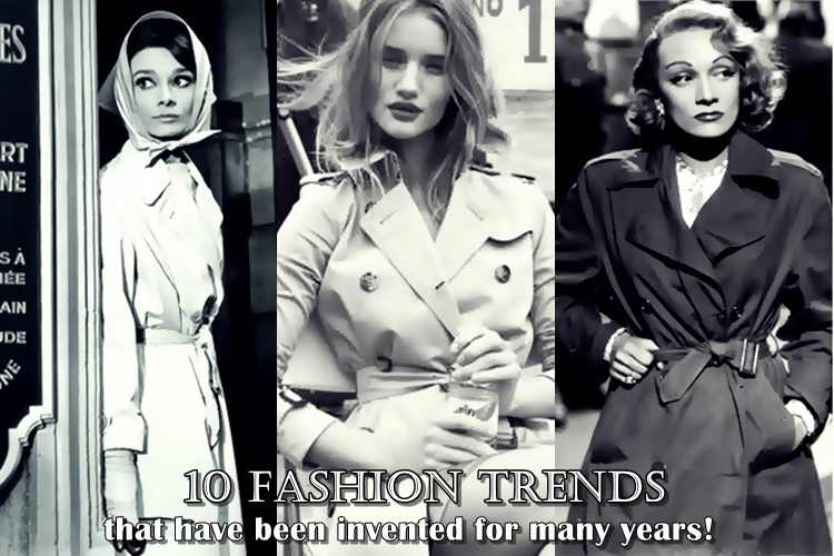 10 τάσεις της μόδας που έχουν εφευρεθεί πολλά χρόνια πριν!