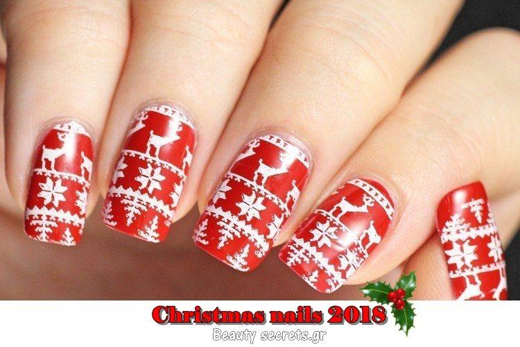 Χριστουγεννιάτικα νύχια 2018