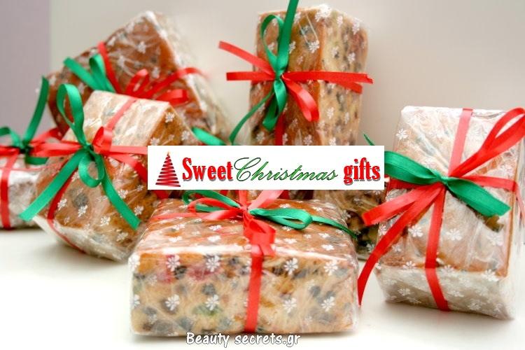 Γλυκά Χριστουγεννιάτικα δώρα για τους αγαπημένους μας φίλους