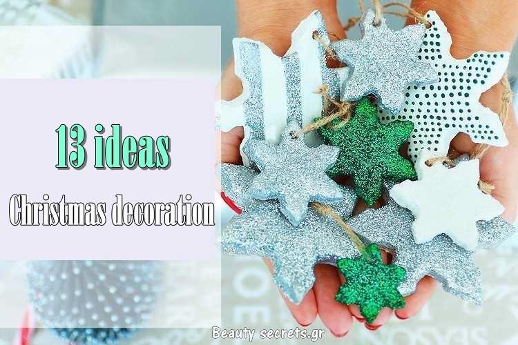 ιδέες χριστουγεννιάτικης διακόσμησης