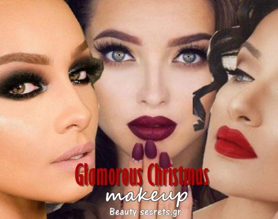 Λαμπερό χριστουγεννιάτικο μακιγιάζ