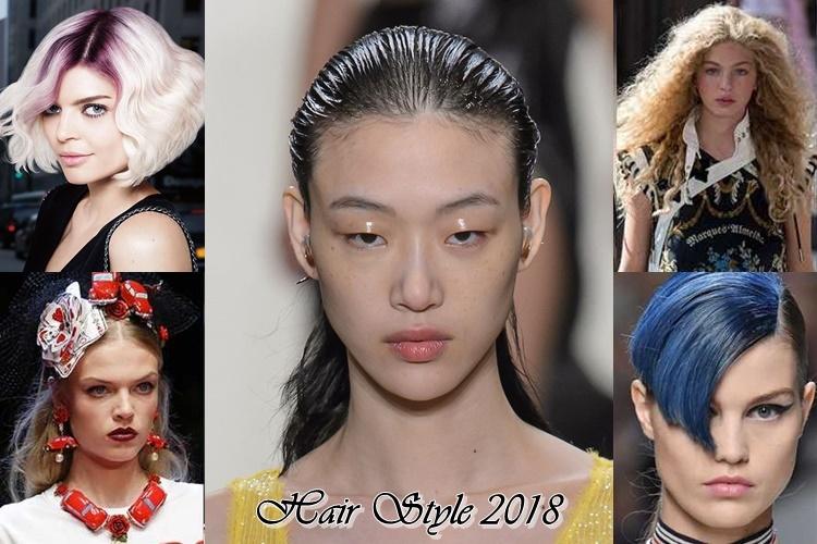 Στυλ μαλλιών 2018