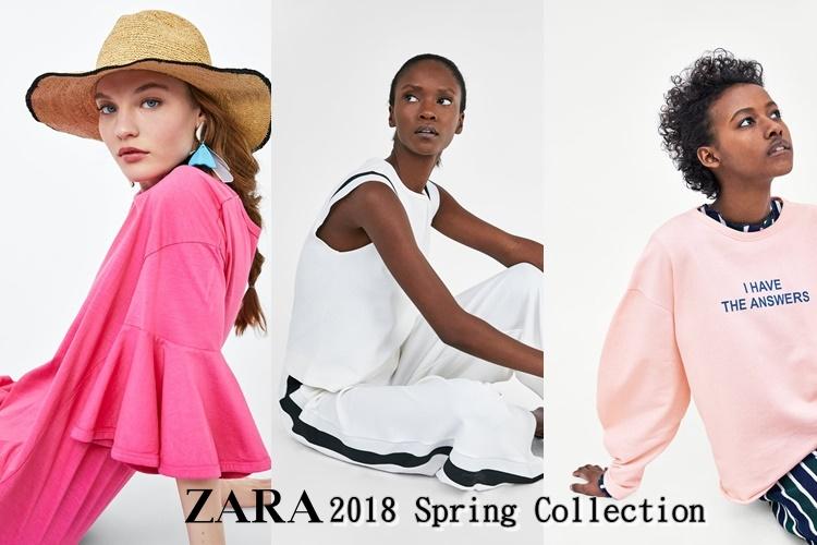Ανοιξιάτικη κολεξιόν ZARA 2018 : 8 κομμάτια για να ολοκληρώσουν το street style look σου
