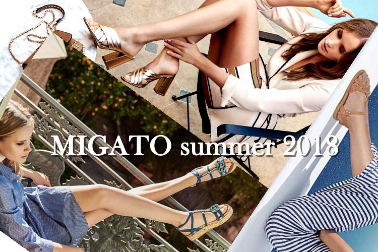 Migato καλοκαίρι 2018: Παπούτσια & τσάντες που θα απογειώσουν το στυλ σου!