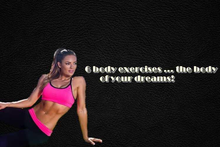 ασκήσεις για καλλίγραμμο σώμα