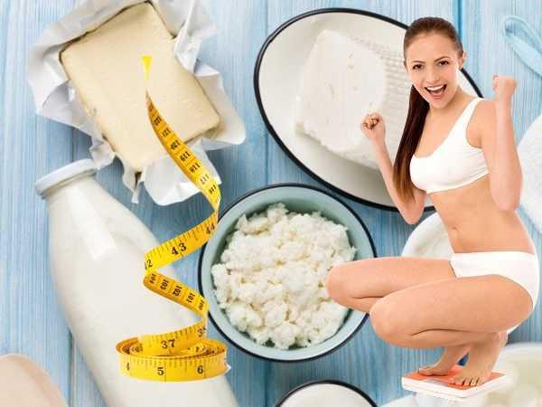 Δίαιτα με γαλακτοκομικά