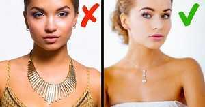 Μην φοράς βαριά κοσμήματα