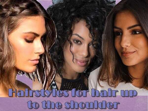 18 Φανταστικά χτενίσματα για μαλλιά ως τον ώμο