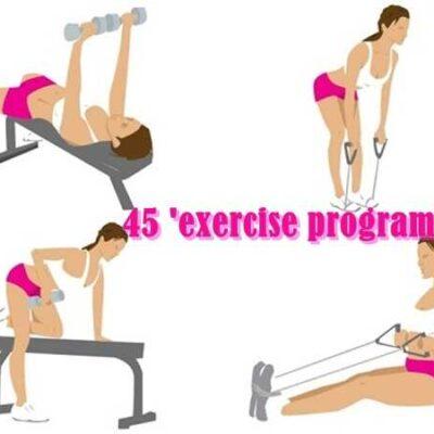 Γυμνάσετε όλο το σώμα με το 45′ πρόγραμμα ασκήσεων