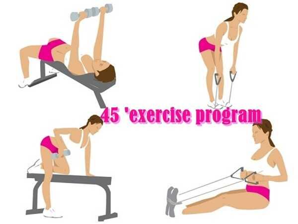 Γυμνάσετε όλο το σώμα με το 45' πρόγραμμα ασκήσεων